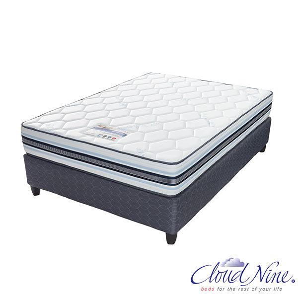 Cloud Nine Lodestar Bed Set